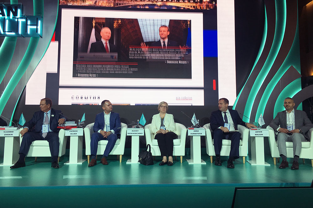 Trianon Dialogue and University Campuses at Moscow Urban Forum 2019