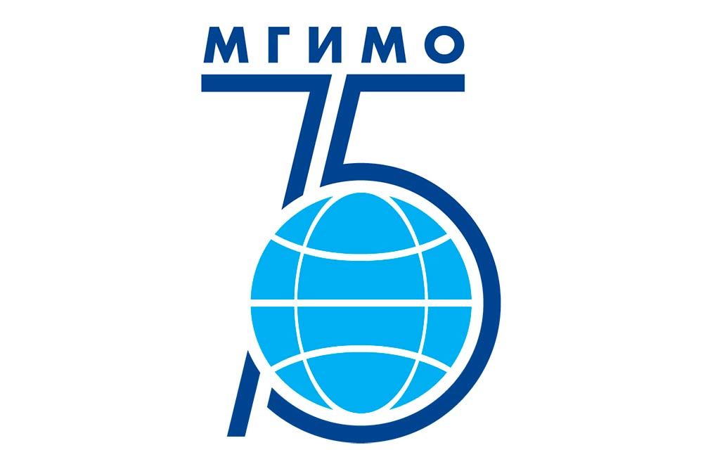 One Month Left Before the 75th MGIMO Anniversary Celebration!