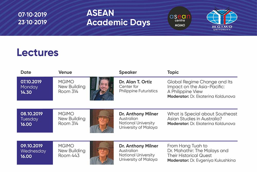 ASEAN Academic Days, October 7-23