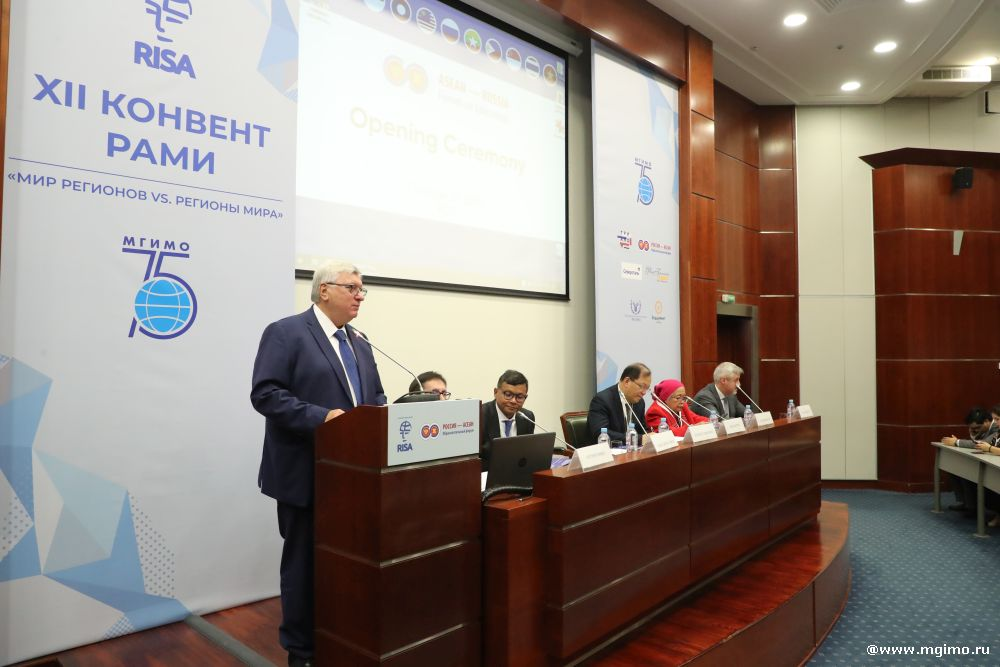 ASEAN–Russia Forum on Education Starts at MGIMO