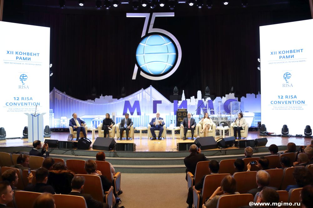 MGIMO Hosts RISA Convention