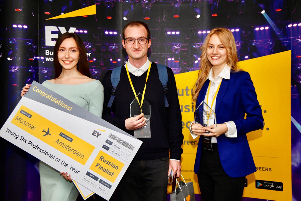 MGIMO Students Win Young Tax Professional of the Year Competition