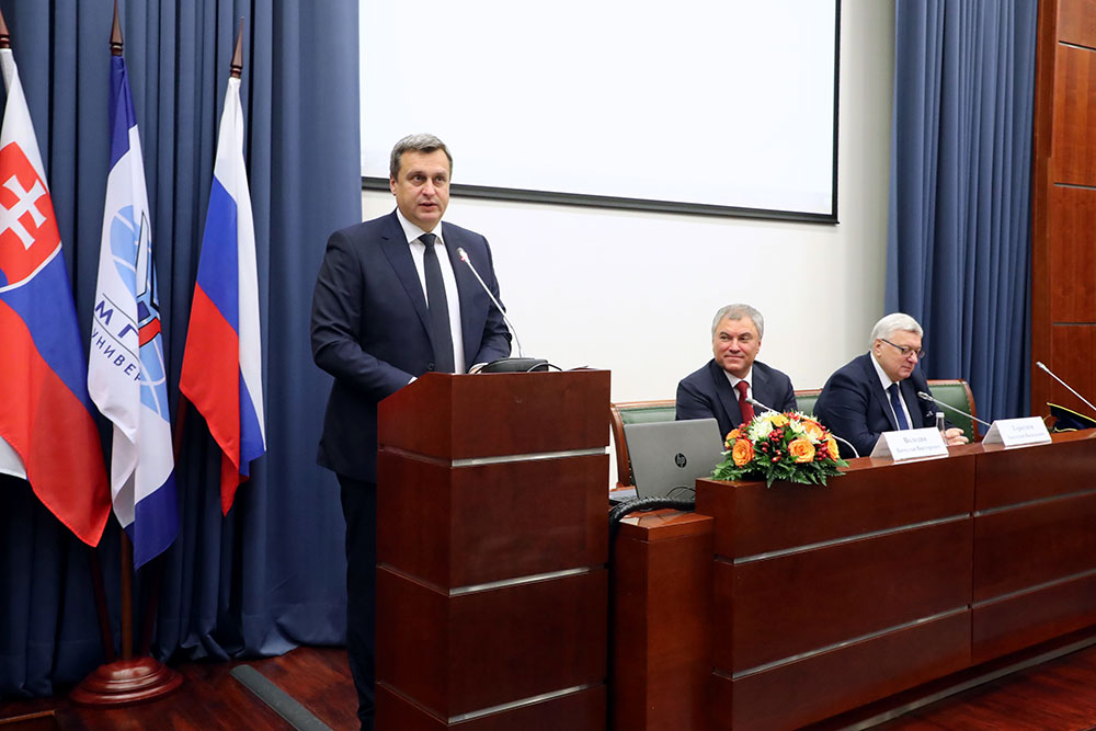 Speaker of Slovak National Council Andrej Danko Becomes MGIMO Honorary Doctor