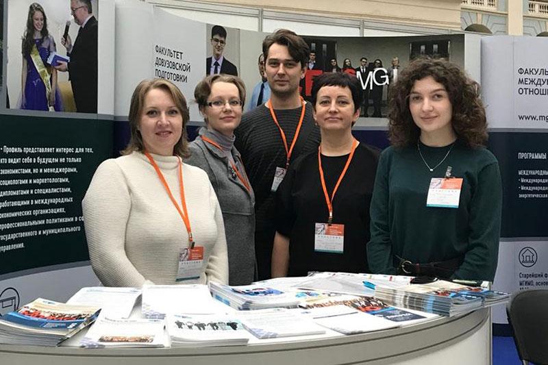 MGIMO at 50th «Education and Career» Exhibition