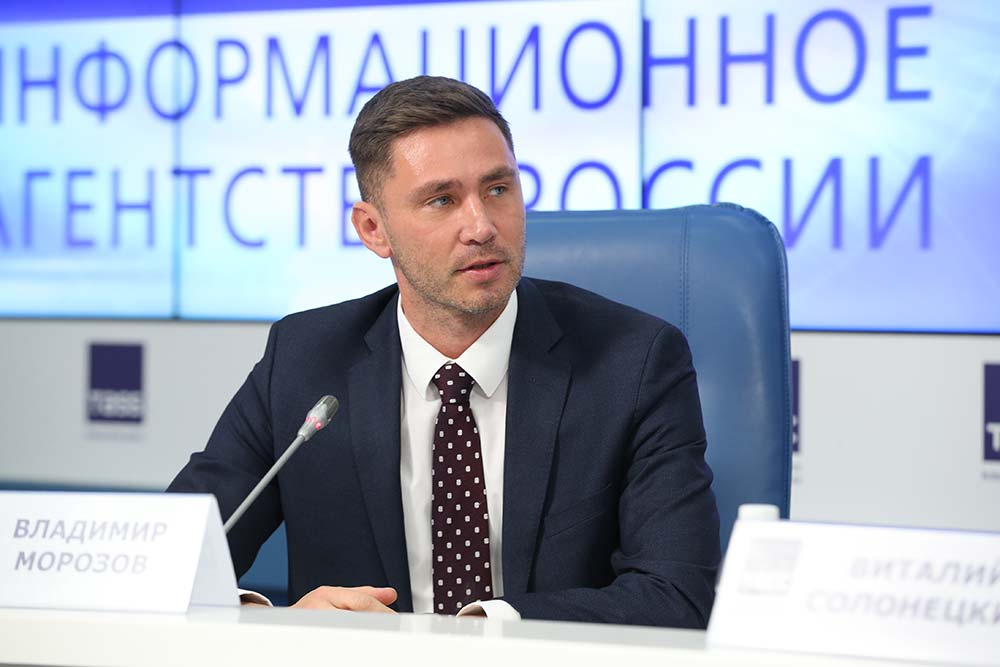 TASS Press Conference Ahead of III Global Forum of Young Diplomats