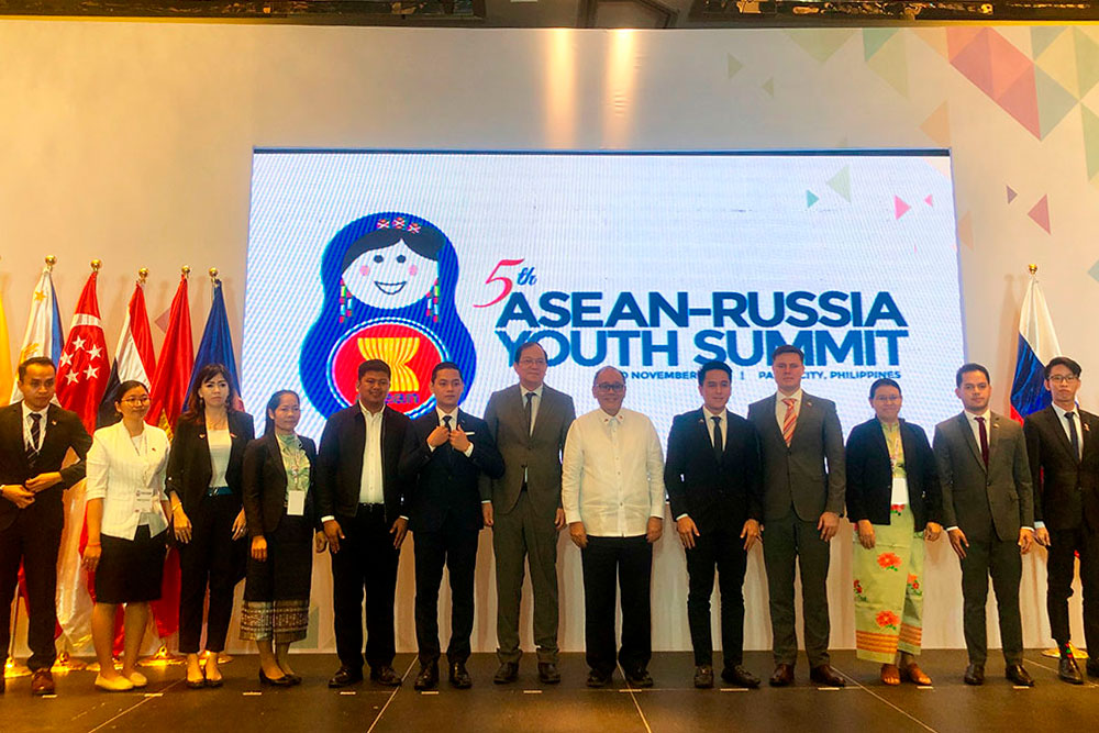MGIMO at Russia-ASEAN Youth Summit