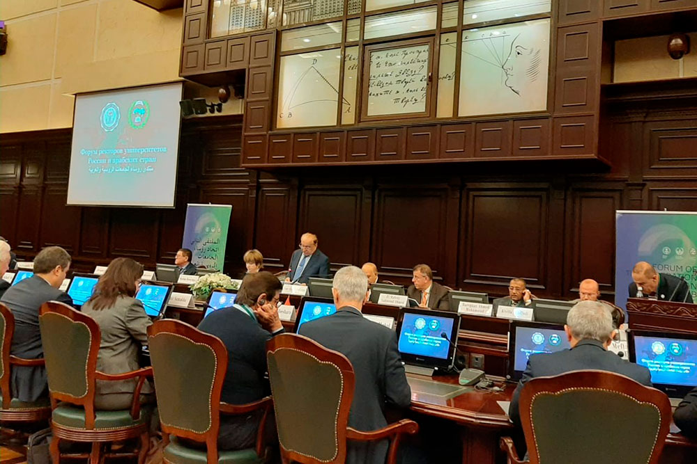MGIMO at Second Forum of Rectors of Russian and Arab Universities