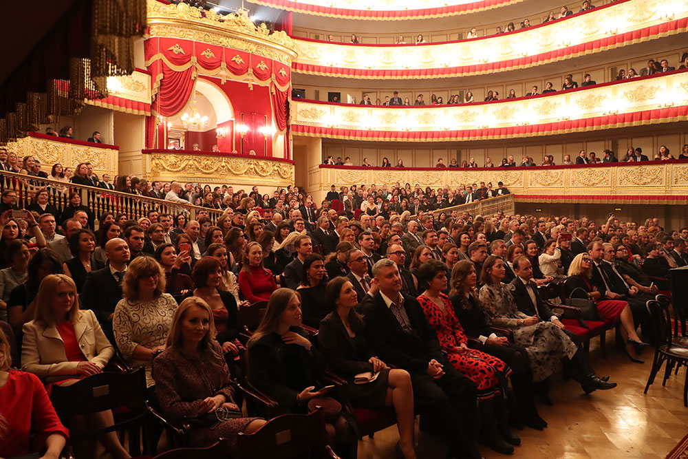 MGIMO Anniversary Celebrations at Alexandrinsky Theater in St. Petersburg