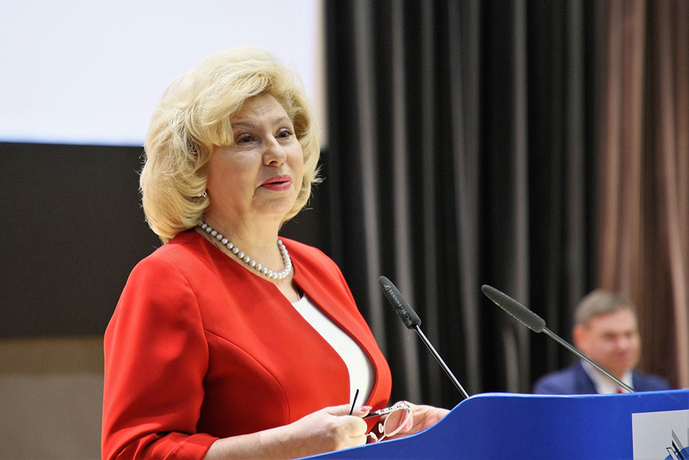 Public Lecture on Human Rights at MGIMO