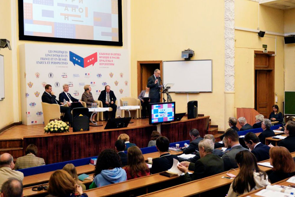 Trianon Dialogue Seminar on «Language Policy in France and in Russia»
