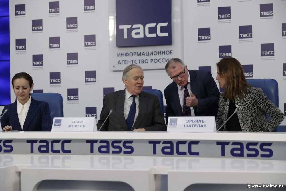 Trianon Startups at TASS. New formats for Russian-French Business Cooperation