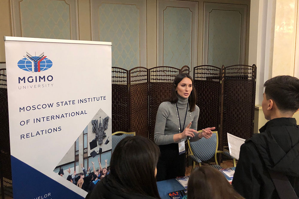 MGIMO at «International Education» Fair in Kazakhstan