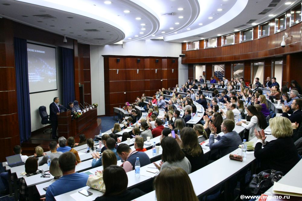 MGIMO Hosts Conference on Reputation Management