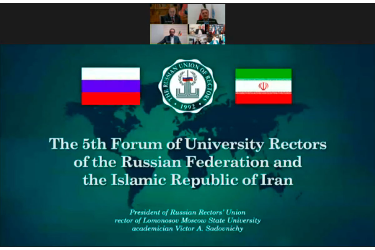 Forum of Russian and Iranian Universities Rectors