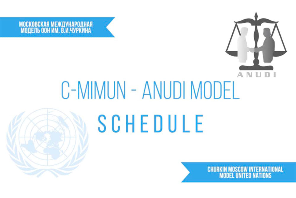 Model UN Opening Ceremony — ANUDI Model