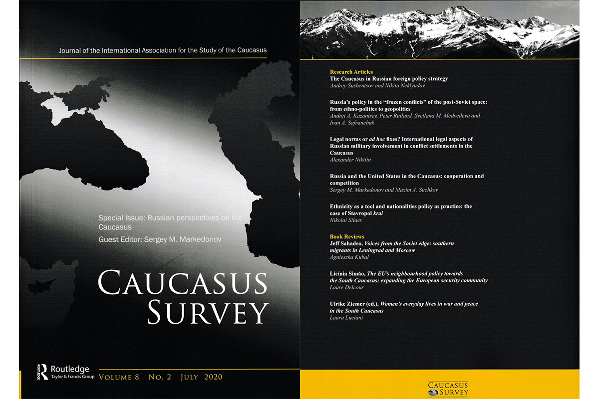 Institute for International Studies Contributes to Special Issue of Caucasus Survey Journal