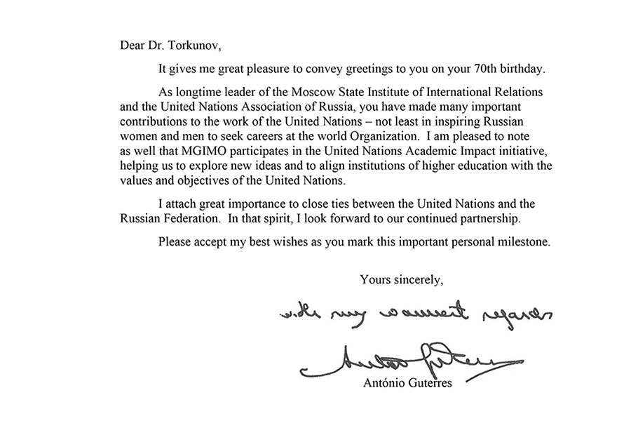 UN Secretary-General Antonio Guterres congratulates MGIMO Rector Anatoly Torkunov on his anniversary