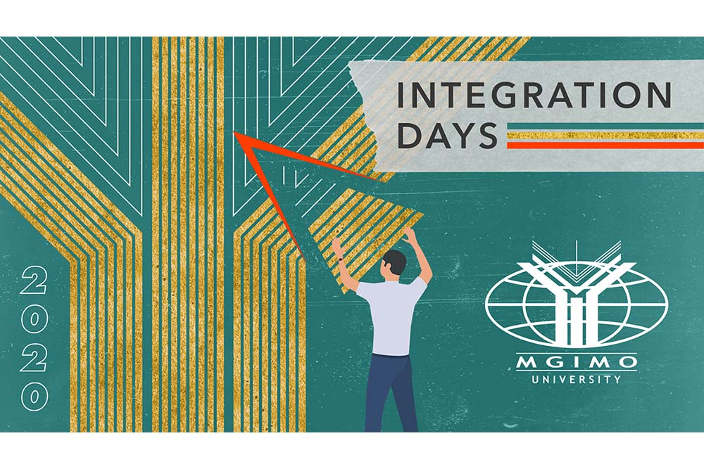 MGIMO Integration Days
