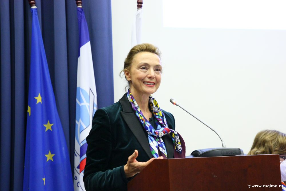 Council of Europe Secretary General Comes to MGIMO