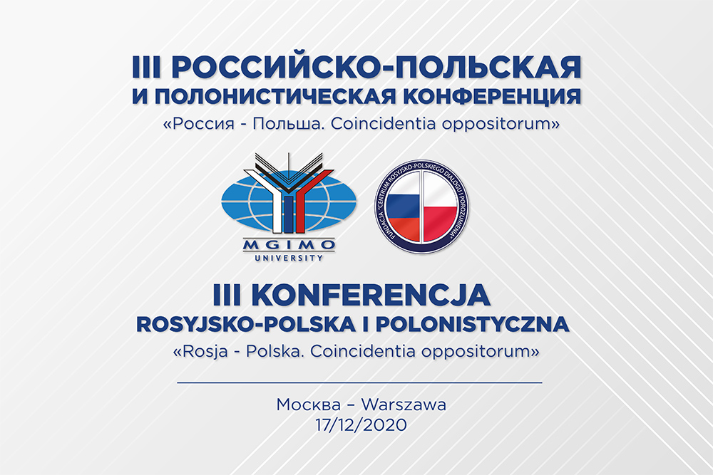 III Russian-Polish and Polonist Conference