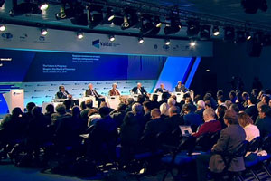 MGIMO Partakes in XIII Meeting of «Valdai» Club in Sochi
