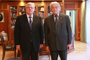 MGIMO Cooperates with International University of Kyrgyzstan