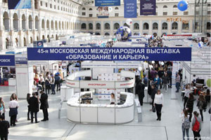 MGIMO Shines at the «Education and Career» Fair