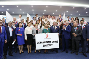 MGIMO Participates in All-Russian «Stop HIV/AIDS» Forum