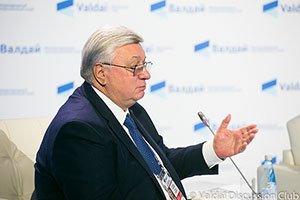 MGIMO at Valdai Club Session on Centenary of Russian Revolution