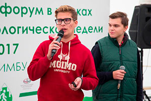 MGIMO Contributes to Third Ecological Week