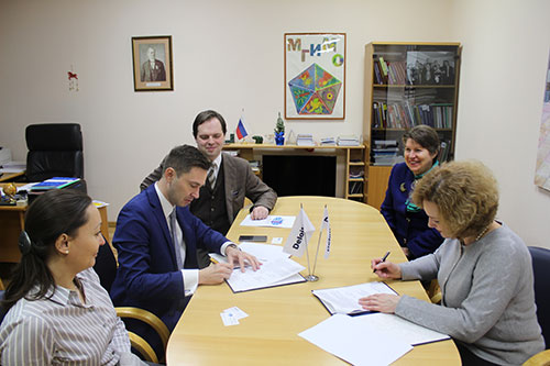 MGIMO and Deloitte Sign Agreement on Cooperation