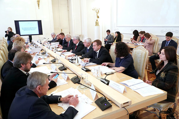 MGIMO at Trianon Dialogue Coordination Council Meeting