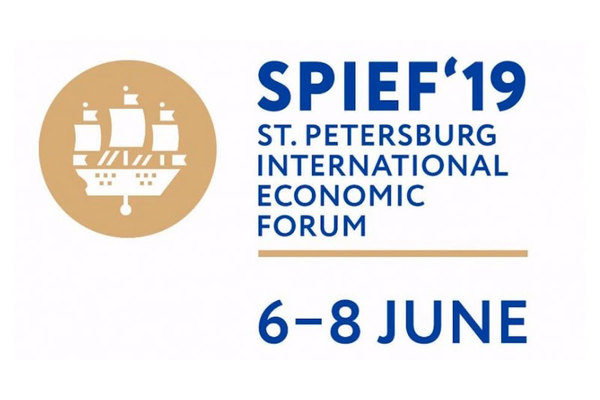 SPIEF-2019. MGIMO's Beyond Diplomacy