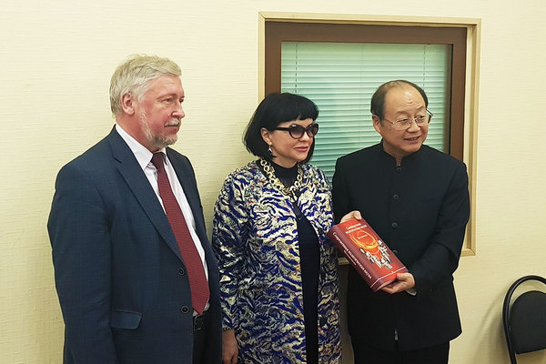 Delegation from Chinese Institute of Political Science Comes to MGIMO