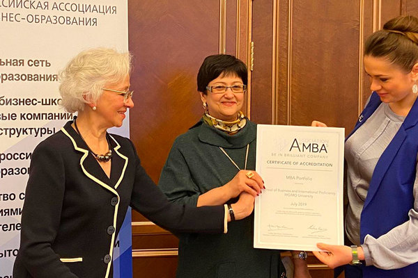 AMBA certificate for MGIMO Business School