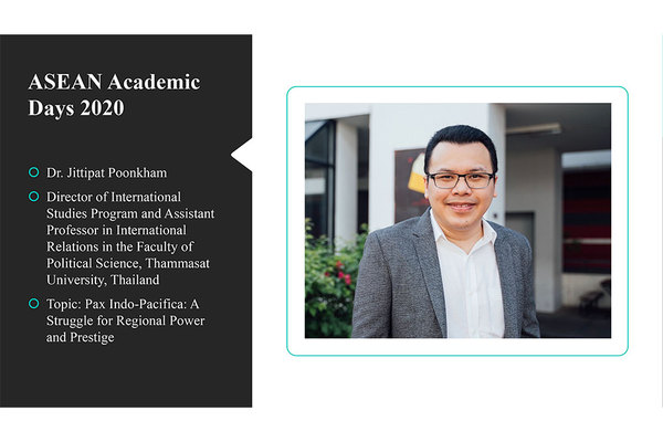 ASEAN Academic Days: lecture by Jittipat Poonkham