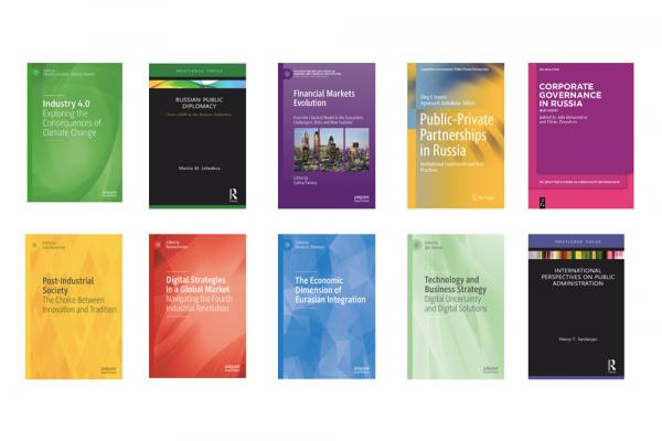 Presentation of MGIMO Monographs Released by Leading International Publishing Houses