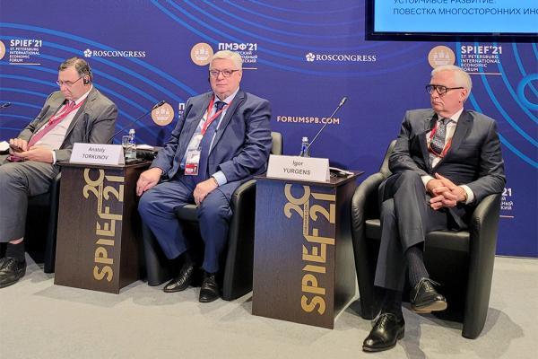"""SPIEF-2021: """"Sustainable Development on the Agenda for Multilateral Institutions"""